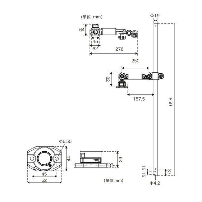 デッキ用フィッシュセンサーアーム SSベース 250mmタイプ BM-PCL-SET-SS250 魚探取付用アタッチメント 機能アタッチメント