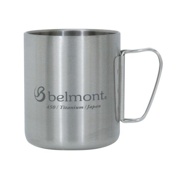 ベルモント チタンダブルマグ 450