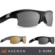 【KAENON/ケーノン】S-KOREエスコアKAENON-S-KORE大人用偏光レンズ偏光サングラススポーツサングラス