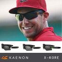【KAENON/ケーノン】X-KORE エックスコア KAENON-X-KORE 大人用 偏光レンズ 偏光サングラス スポーツサングラス