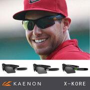 【KAENON/ケーノン】X-KOREエックスコアKAENON-X-KORE大人用偏光レンズ偏光サングラススポーツサングラス