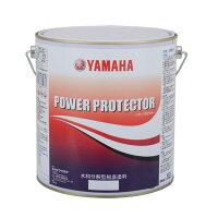 【YAMAHA/ヤマハ】パワープロテクター赤缶2kg赤船底塗料メンテナンス塗装品90790-76074