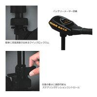 【MINNKOTA/ミンコタ】TRAXXIS55エレキモーター淡水モデルハンドコントロール