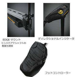 【MINNKOTA/ミンコタ】55EDGEエレキモーター淡水モデルフットコントロール