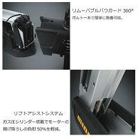【MINNKOTA/ミンコタ】FORTREX112シャフト長52エレキモーター淡水モデルフットコントロール