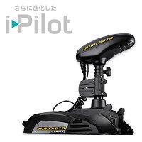 【MINNKOTA/ミンコタ】TERROVA55/US2/IPBTシャフト長45インチ淡水モデルエレキモーターi-Pilot
