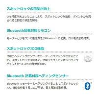 【MINNKOTA/ミンコタ】TERROVA55/US2/IPBTシャフト長54インチ淡水モデルエレキモーターi-Pilot