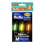 【LUMICA/ルミカ】A12703ぎょぎょライトエクセレントM3色セットウキ・仕掛102492