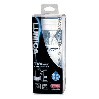 【LUMICA/ルミカ】A21020ツーウェイランタンL-21WホワイトランタンLEDライト防滴仕様163288