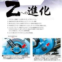 電動リールCOMMANDZ-10HP24Vミヤエポック