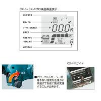 電動リールCOMMANDX・412Vミヤエポック