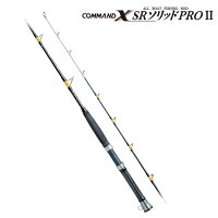 【MiyaEpock/ミヤエポック】コマンドXSRソリッドPROII180SL35645フィッシングロッド竿