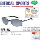 【BOKEN-OH/冒険王】バイフォーカルスポーツ BFS 老眼鏡入りサングラス シニアグラス サングラス 偏光レンズ 老眼鏡入り偏光サングラス