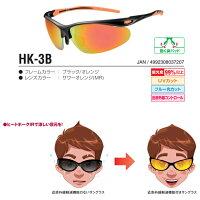【BOKEN-OH/冒険王】ヒートホークIRHKサングラス偏光レンズ近赤外線コントロールスポーツグラス近赤外線軽減偏光サングラス