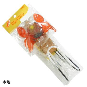 【宝福印/HOUFUKUSIRUSI】カニ付たこ仕掛け(おもり固定型) 特大 60号 仕掛 針 たこ釣り