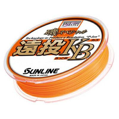 【SUNLINE/サンライン】磯スペシャル遠投K.B. 250m パールファイヤーオレンジ ライン ナイロン 道糸 磯釣り用