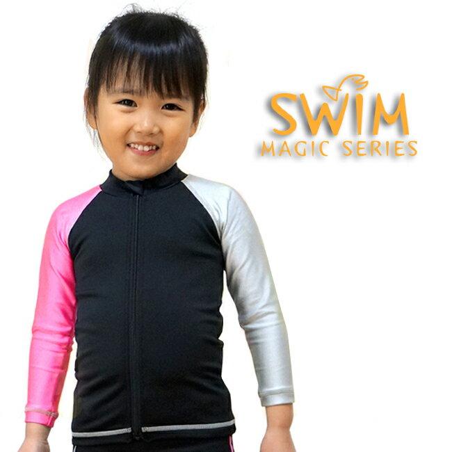 日本製マジックラッシュジャケットSCJ-6200水着スイムウェアキッズ子供用こどもベビースイミング冷え対策寒さを和らげますマジックスイムシリーズ秋冬用