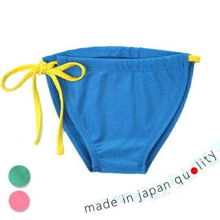 【wipeout/ワイプアウト】ラッシュパンツWBP-6100スイムパンツ日本製ベビー子供用紫外線対策水着UVカット水着スイムウェア2016