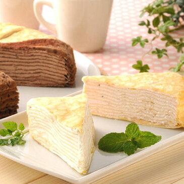 【お取り寄せグルメ】北海道ミルクレープ3種詰合せ 5815-070027 ケーキ 北海道産 北海道直送品 送料無料 のし対応可 ギフト 贈物