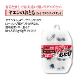 ��IKAKURA/��������ۥ䥨��Τ��Ȥ�IS-1400654�䥨�å����åȥ䥨����ꥱ�����դ��������ųݤ���ʪ