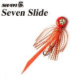 【SEVEN/セブン】セブンスライド(完成品) 120g 鯛ラバ ルアー 本体仕掛けセット