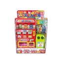 【IKEDA/イケダ】じどうはんばいきあそび 490004 004227 室内遊び 玩具