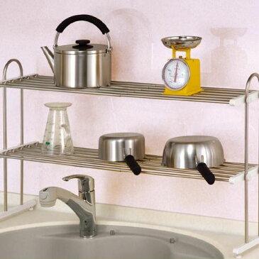 水切り 水切りラック 水切りかご ステンレス おしゃれ キッチン 省スペース シンク上 スリム コンパクト パイプ棚 2段 二段 幅90 伸縮 大型 ロング ワイド 大容量