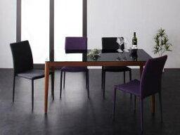 ダイニングテーブルセット 4人用 椅子 おしゃれ 安い 北欧 食卓 5点 ( 机+チェア4脚 ) ウォールナットブラック 幅150 デザイナーズ クール スタイリッシュ ミッドセンチュリー ガラス ウォールナット