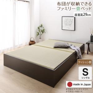 ベッド, 畳ベッド