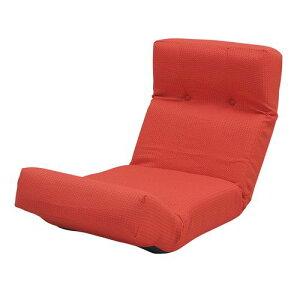 座椅子リクライニングレッド【低反発座椅子座いすチェアチェアー1人掛けソファーソファ座イスリクライニング送料無料】