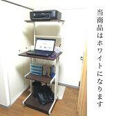 スタンディングデスク ホワイト 白 コンセント付き 【スタンディングデスク オフィスデスク 省スペース スタンディング デスク パソコン 仕事机 送料無料】