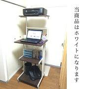 スタンディングデスク ホワイト コンセント オフィス スペース スタンディング パソコン
