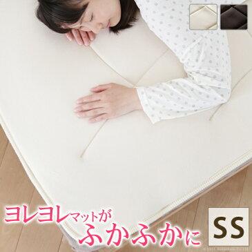 敷きパッド セミシングル 80×200cm シーツ 日本製