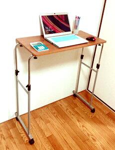 スタンディングデスク テーブル キャスター ブラウン パソコン オフィス スタンディング