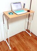 スタンディングデスク テーブル キャスター ナチュラル パソコン オフィス スタンディング