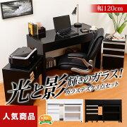 パソコン システム ファイル オフィス ライティング