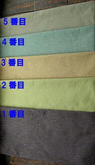 織物便條紙粘貼布固體 14 片設置箱包面料掛卷軸佛興
