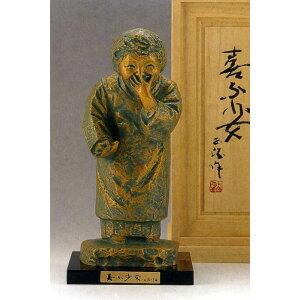 Самая высокая вершина в мире японской скульптуры. Награда культурной медали. Работа Китамуры Нишинобу. Счастливая девушка. Пол между статуями. Бесплатная доставка. [Smtb-k] [ky]