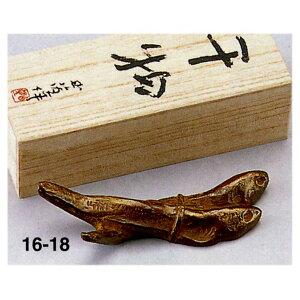 Der höchste Gipfel der japanischen Skulpturenwelt Medal of Culture Nishimura Kitamuras Werk Briefbeschwerer getrockneter Fischboden Bronzestatue Kostenloser Versand bundesweit [smtb-k] [ky]