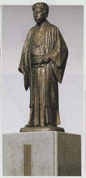 オリジナル ブロンズ像 銅像 全身像 置物 自画像 別注 特注 オーダーメイド 全国送料無料 【smtb-k】【ky】