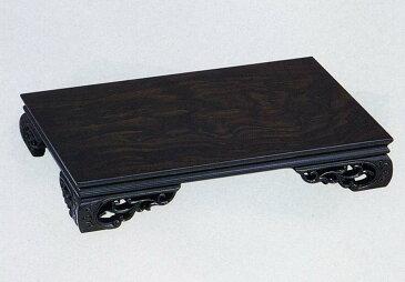 スカシ平台 16号 床の間 花台 花瓶台 木製 雑貨 小物 置物 飾り台 送料無料