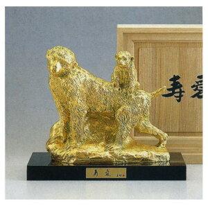 Kulturmedaille Naoki Tominaga Arbeit Tierkreisarbeit Shou Ai Boden Boden Statue Kostenloser Versand