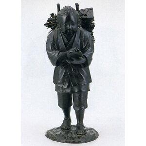 Ninomiya Sontoku Tokonoma Japanische Waren Bronze Statue Japanische Waren Kostenloser Versand