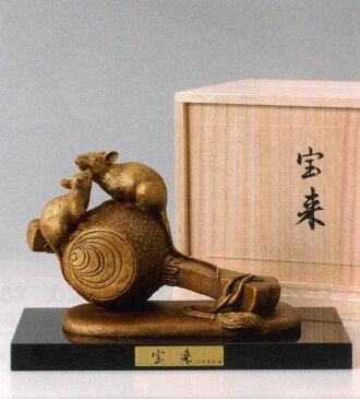 送料無料 宝来 彫刻 銅像 雑貨 置物 美術