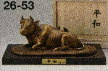 送料無料 平和 彫刻 銅像 雑貨 置物 美術