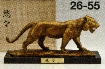 送料無料 悠々 彫刻 銅像 雑貨 置物 美術