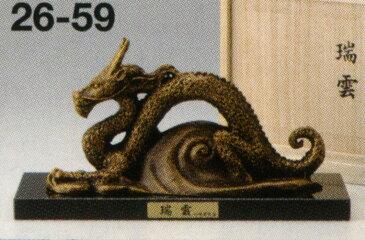 送料無料 瑞雲 彫刻 銅像 雑貨 置物 美術