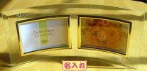 名入れガラスフォトフレームアーチ横Wキシマ結婚祝い出産祝い卒業記念卒団記念品先生への記念品