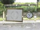 ロゴ名入れ時計付きガラスフォトフレーム横キシマ 退職祝い結婚祝い卒団記念品卒業記念品退職記念品周年記念品