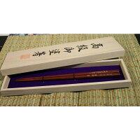 名入れ箸 鎌倉彫箸 メッセージ入り箸退職祝い還暦祝い古希祝い喜寿祝い傘寿祝い米寿祝い長寿祝